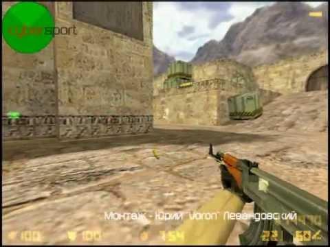 Прострелы через стену в Counter-Strike 1.6