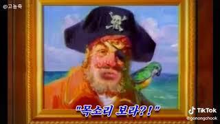 부글부글 수세미밥