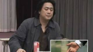 Video Park Chan-Wook: A conversation with the audience about OLDBOY download MP3, 3GP, MP4, WEBM, AVI, FLV November 2017