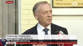видео Лавринович Олександр Володимирович