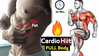 HIIT Cardio 20 min Workout ?? With Warmup ?? Bodyweight No Equipment at Home