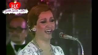 أغنية مين دا اللي ياخدني منك    أنا عايزة معجزة لوردة كلمات عبد الوهاب محمد ولحن بليغ حمدى