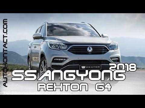 На автошоу в сеуле 2017 состоялась презентация нового вседорожника ssangyong rexton 3, а его мировая премьера прошла осенью на автосалоне.