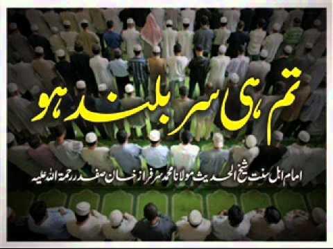 Maulana Sarfraz Khan Safdar - Tum Hi Sarbaland Ho