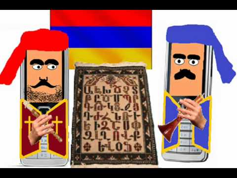 Nokia Armenian Ringtone Version