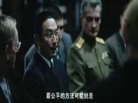 Japanese War crimes-The Tokyo Trial Part 1 of 11