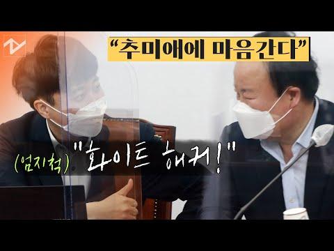 [노컷브이]이준석, '與선거인단 신청' 김재원 적극 옹호