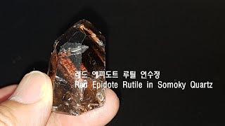 크리스탈 힐링, 천연 원석의 세계 - 레드 에피도트 루…