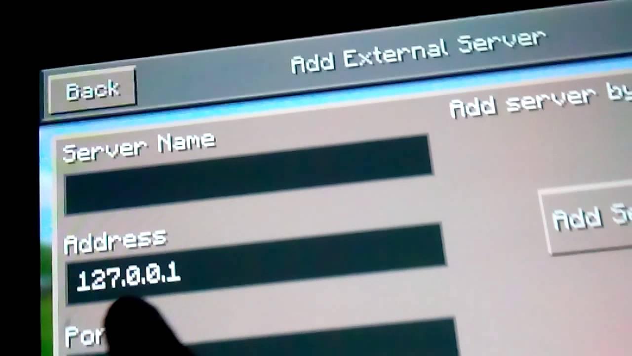 Сервера Майнкрафт 0.16.0 на андроид