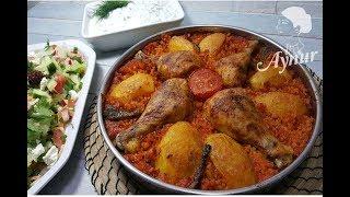 Bulgur pilavli tavuk kapama Tarifi I Ramazan yemekleri