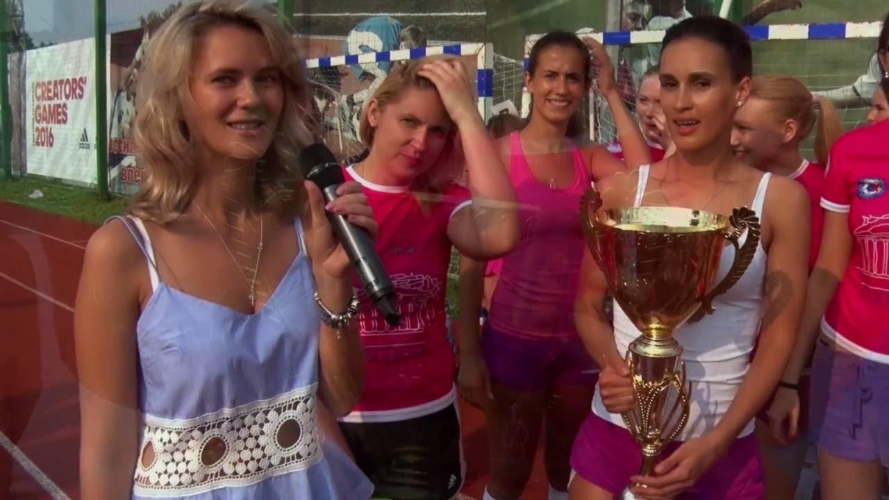 Женская любительская футбольная лига пантеон [PUNIQRANDLINE-(au-dating-names.txt) 67