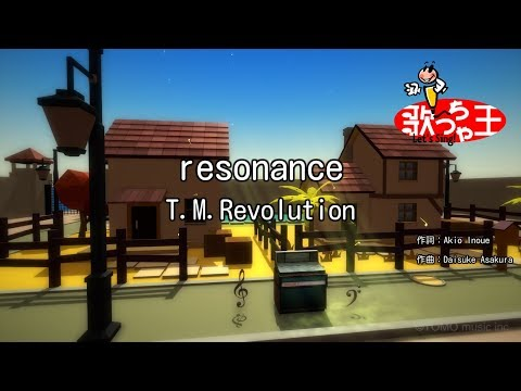 【カラオケ】resonance/T.Mtion