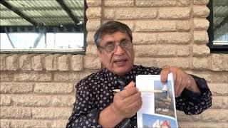 الدكتور نوري المرادي، انفجار أحزان بيروت، من الجاني