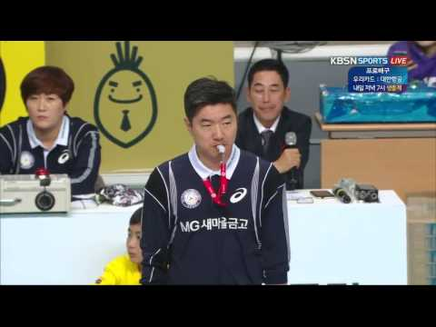 Artur Udrys-Black No.8- OK Savings Bank vs KB Stars 23/11/2016
