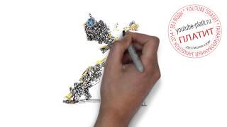 Как легко за 45 секунд нарисовать трансформера карандашом(ТРАНСФОРМЕРЫ. Как правильно нарисовать траснформера поэтапно. На самом деле легко http://youtu.be/DiQ8GsBGV2U Однако..., 2014-09-06T11:13:43.000Z)