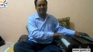 Bhimpalasi Raag Learn Singing Hindi classical vocal Hindustani lessons online Demo videos Guru