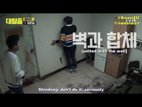 [ENGSUB] 180715 The Great Escape EP3 – scaredybear Shindong Mp3