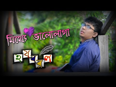 bangla sad kobita    - Myhiton