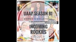 Rookies of Season 81 (Part 1) UAAP Women's Volleyball Tournament