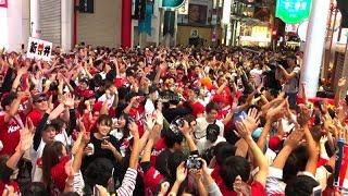 2018 広島カープ優勝決定!喜びに沸く広島の街の風景