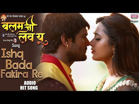 Ishq Bada Fakira Re | Khesari Lal Yadav, Kajal Raghwani | BALAM JI LOVE YOU | Hit Song 2018