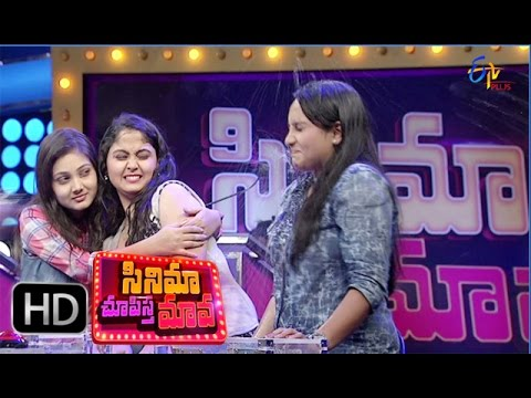 Cinema Chupista Mava - 31st January 2016 - Full Episode 11 - ETV Plus