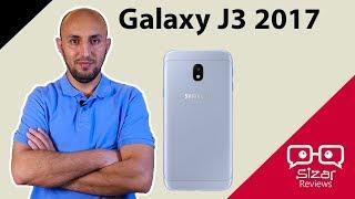 أرخص جوال من شركة عملاقة Galaxy J3 2017