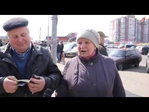 ТРК Вінниччина: Всеукраїнський музичний  флеш-моб
