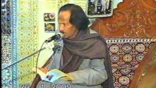 Haye Haye Ali Akbar AS