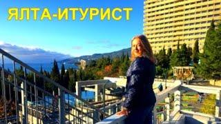 отель Ялта Интурист Обзор Завтрак Басейны Зоопарк Нашли Дзюбу Отдых в Крыму 2020 2021 Влог 1 день
