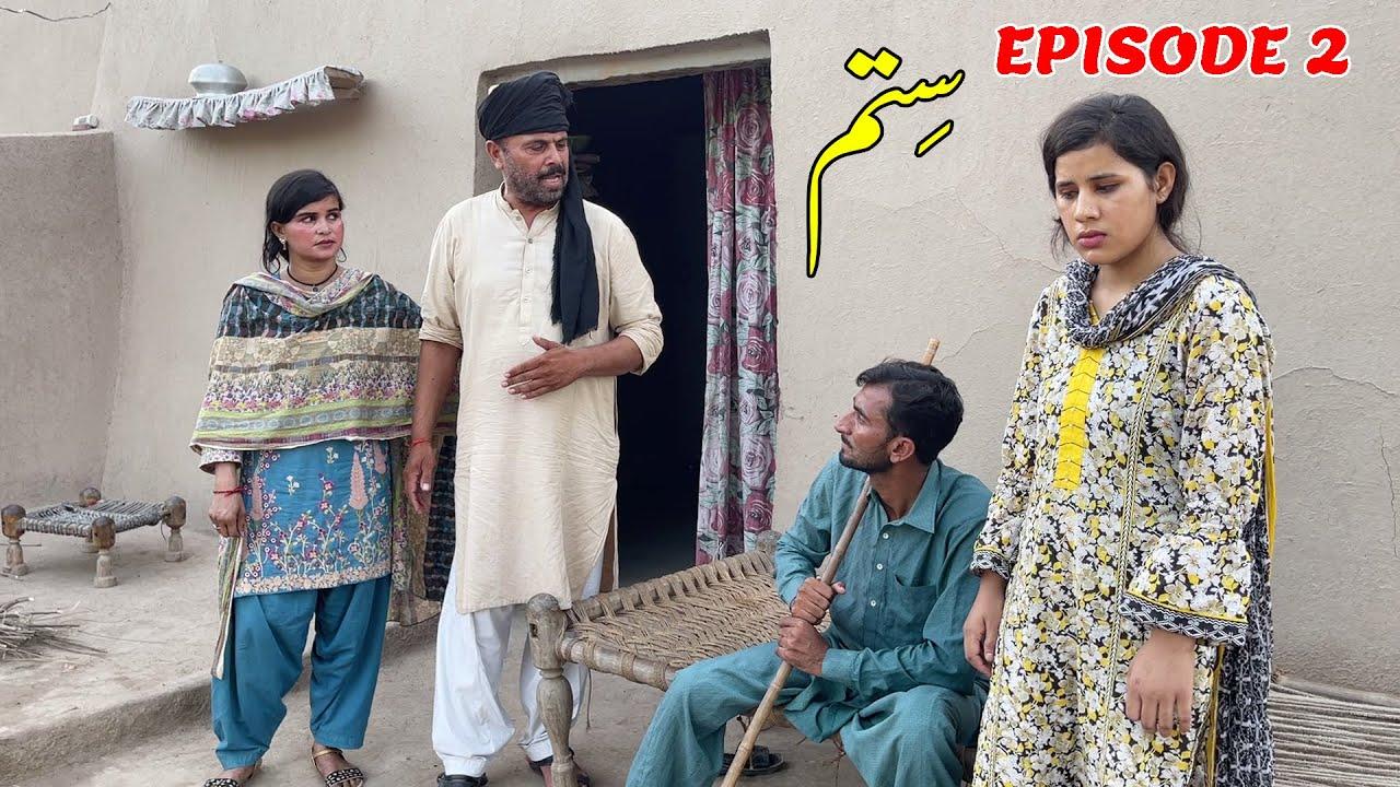 Sitam   Episode 2 Emotional Story Real Life Story   Emotional Punjabi Story 2021   Bata Tv
