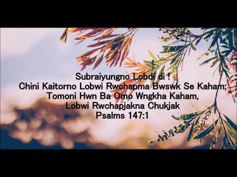 Je Thani Thangbo || Kokborok Gospel Song