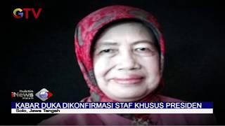 MERDEKA.COM - Sudjiatmi Notomiharjo, ibunda Presiden Joko Widodo tutup usia sore tadi di RS Slamet R.
