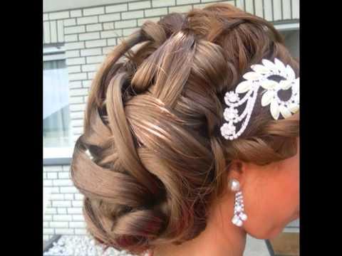 Brautfrisur Offen Frisuren Kurze Haare Brautfrisuren Offen