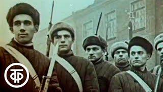 Малая земля. Фильм четвертый. Экранизация книги Леонида Ильича Брежнева (1979)