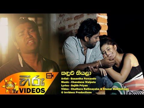 Kandulu Thiyala - Susantha Fernando