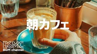 Morning Cafe: Morning Bossa Nova & Jazz - Relaxing Accordion Music to Work, Study, Relax