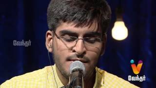 Fusion Unpluged Diwali Spl – 2016 | Musical Show – Vendhar tv Deepavali Special Program