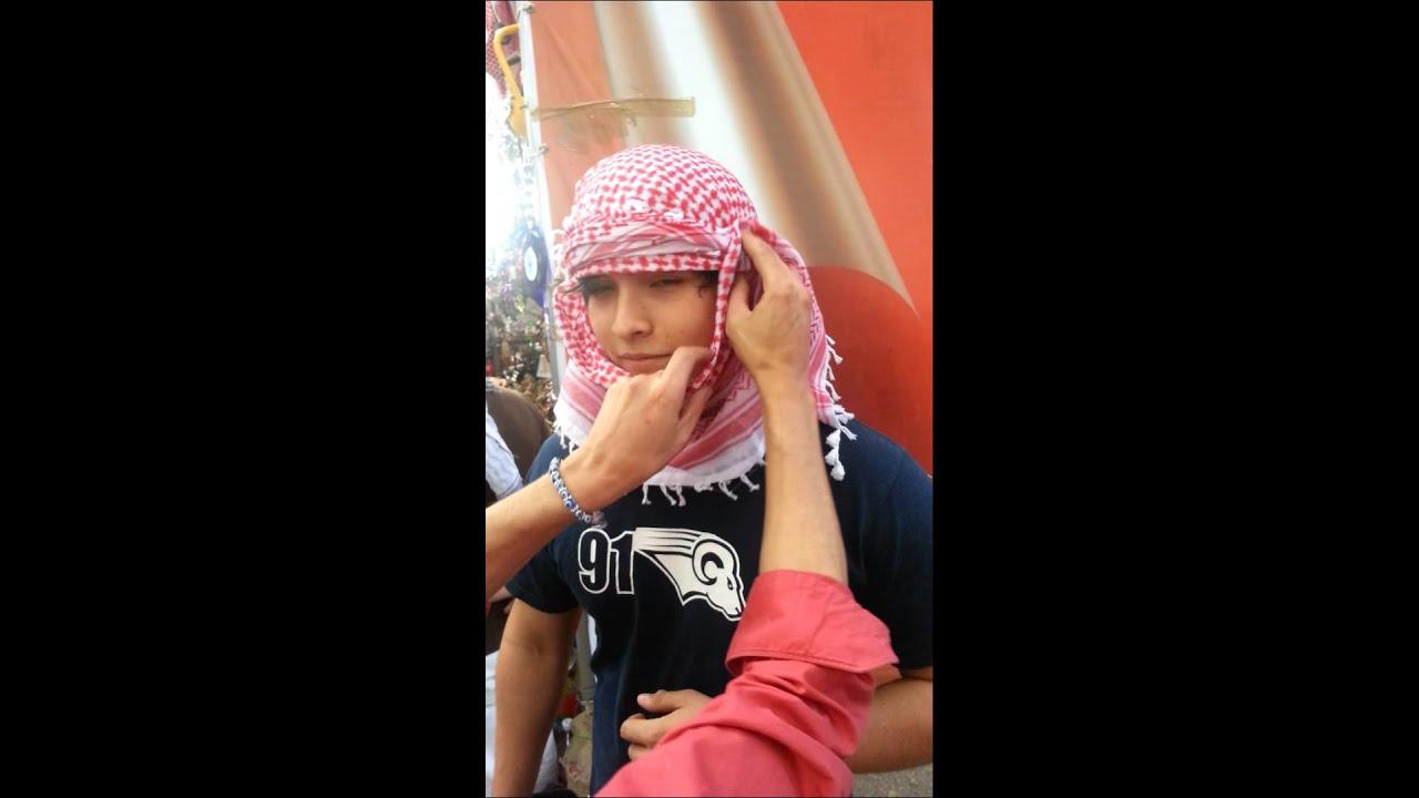 Cómo Poner Una Palestina Youtube