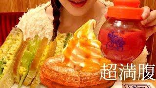 【コメダ珈琲】好きなだけ食べる!シロノワールチーズケーキにエッグトースト【スイーツちゃんねるあんみつ】