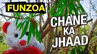 Chane Ka Jhaad | Funzoa Mimi Teddy Song | Funny Hindi Love Song