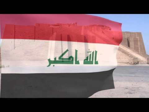 جمهورية العـراق Republic of Iraq (Iraq) flag & ant