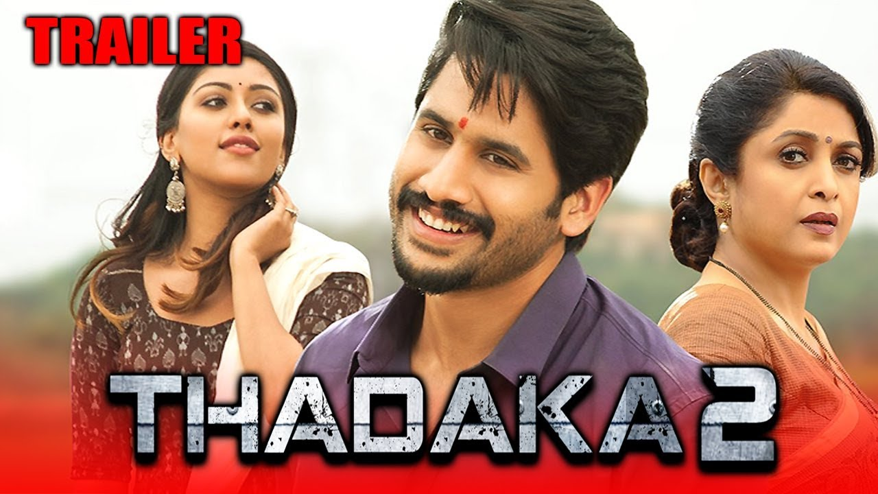 Thadaka 2 (Shailaja Reddy Alludu) Official Trailer | Naga Chaitanya, Ramya Krishnan, Anu Watch Online & Download Free
