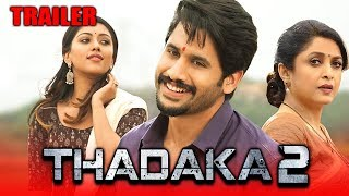 Thadaka 2 (Shailaja Reddy Alludu) Official Trailer | Naga Chaitanya, Ramya Krishnan, Anu