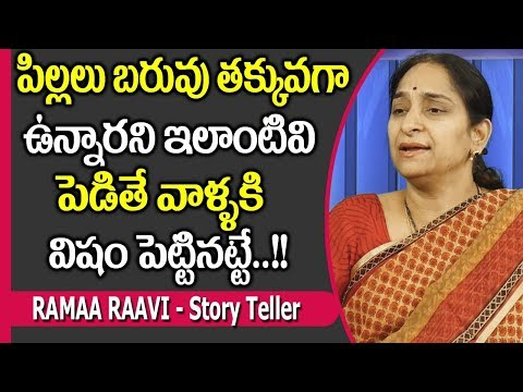 Parenting Care : Baby Food for 1Year and Above | Healthy Food for Babies | Ramaa Raavi | SumanTV Mom