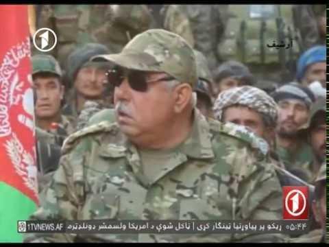 Afghanistan Dari News - 28.01.2017                                   خبرهای افغانستان