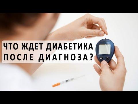 Что категорически нельзя есть при сахарном диабете - allWomens