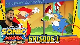 Sonic Mania Adventures - Episode 1 LIVE REACTIONS W/Cobanermani456