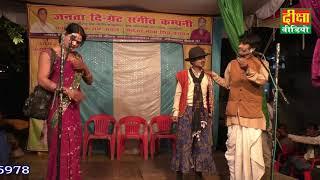 नौटंकी भाग - 3 सुहागन बनी बिधवात_भाई बहन का प्यार राम अचल की नौटकी बाराबंकी diksha nawtanki