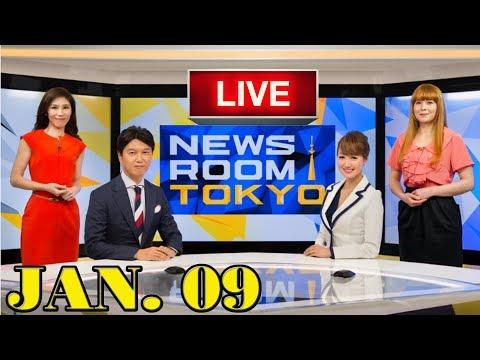 NEWSROOM TOKYO - NHK WORLD - 09/01/2018